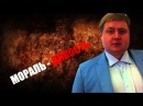 Интересный друг Навального зоофил Егор Просвирнин