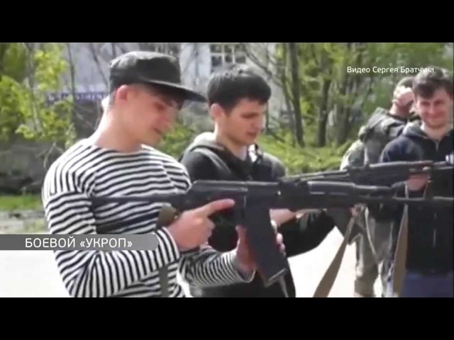 Одесских школьников приглашают в военно-патриотический лагерь «Укроп»