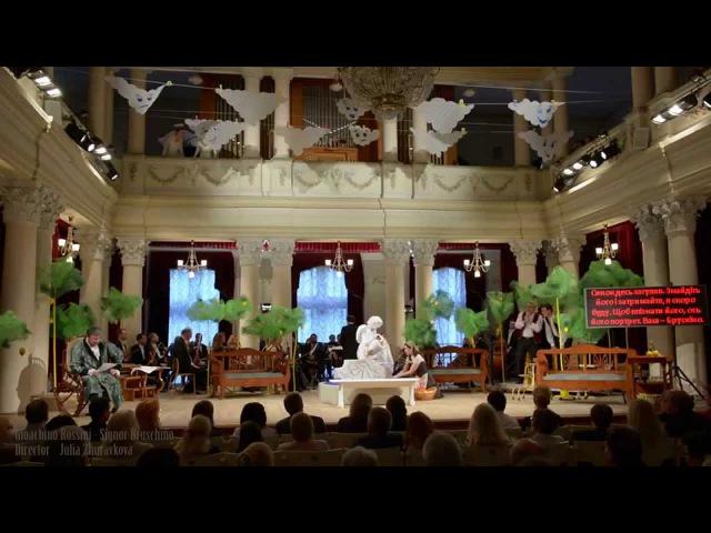 Gioachino Rossini - Il Signor Bruschino Россини Синьор Брускино