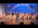 Театр танца Иван да Марья Фестиваль Роза ветров г.Бийск 2013,обладатели ГРАН-ПРИ