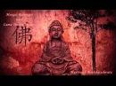 Margot Reisinger Lama Tenzin Sangpo - Mantra of Avalokiteshvara
