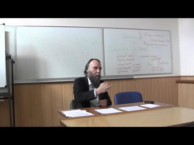 Философия Политики Лекция № 14 Атипичные великие Гегель Ницше Парето Шмитт Фогелин