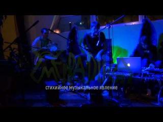 ZMEIRADUGA ~ приглашение на концерт 8.11.2014! ЗМЕИРАДУГА