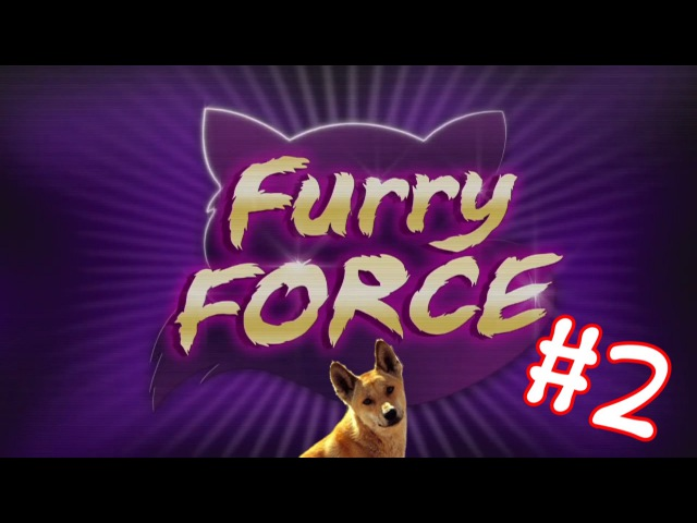 Furry Force Rus Дубляж episode 2