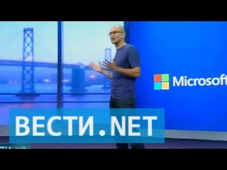 """Вести.net: перестановки в Microsoft и обновленная """"Яндекс.Афиша"""""""