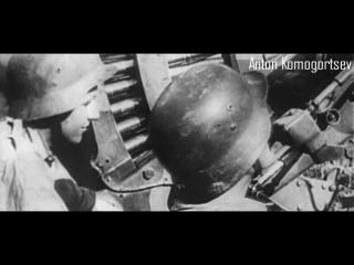World War II • Operation «Barbarossa» // ВМВ: Операция «Барбаросса»