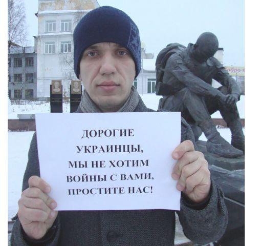 Подробности переброски из Бурятии 5-й танковой бригады ростовской группировки сил вторжения - Цензор.НЕТ 9155