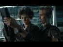 Чужие  Aliens (1986) (фантастика, триллер, приключения, ужасы, боевик)