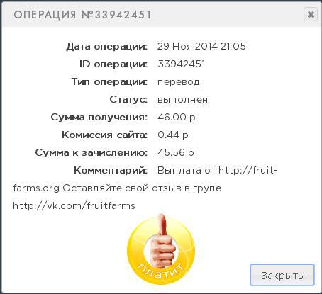 https://pp.vk.me/c622420/v622420527/c369/tbIFoC_-WPY.jpg