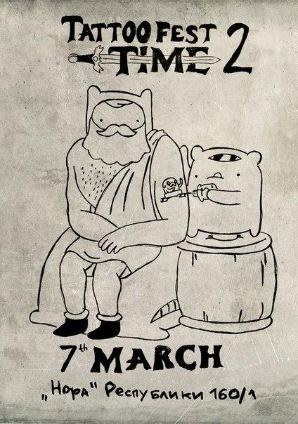 Куда сходить в Тюмени в выходные: 6 - 9 марта 17