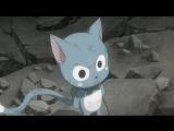 Сказка о Хвосте Феи 243 серия [Трейлер] - Anime-Dub.Ru