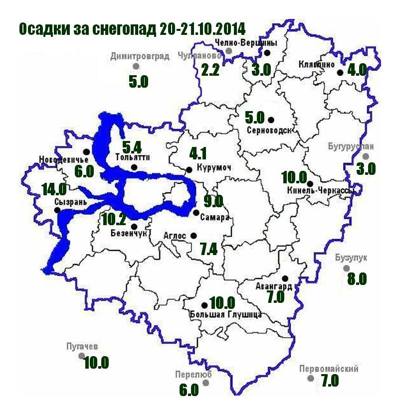 Соль-Илецк, прогноз погоды на 14 дней