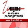 Электронные компоненты. Тольятти