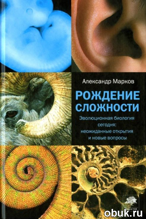 Подборка научно-популярных книг: