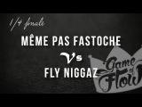 GAME OF FLOW BATTLE -1/4 - Même pas fastoche Vs Fly Niggaz | vk.com/BREAKS_COM