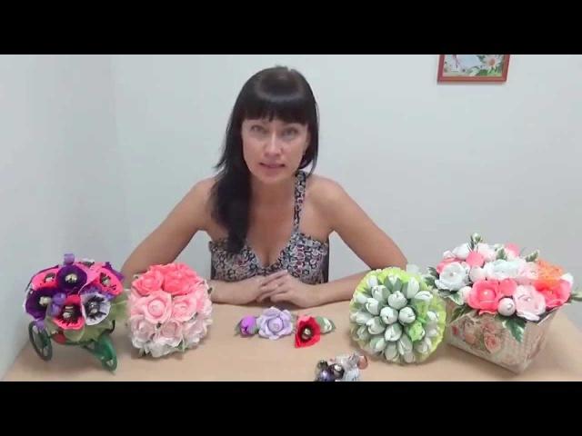 Подробно про конфеты для букетов и композиций