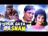 Jhuk Gaya Aasman | Full Hindi Movie | Rajendra Kumar, Saira Banu | HD