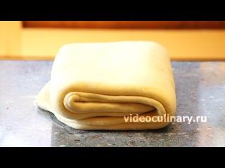 Дрожжевое слоёное тесто - Рецепт Бабушки Эммы