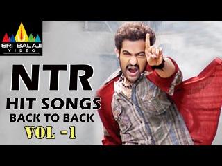 NTR Hit Songs Back to Back | Volume 1 | Telugu Video Songs | Sri Balaji Video