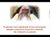 Такфир Саудовской Аравии  Шейх Фаузан