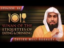 Sunan Of The Etiquette's Of Eating Drinking ᴴᴰ ┇ SunnahRevival ┇ by Sheikh Muiz Bukhary ┇ TDR ┇