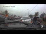 Передумал разбираться Road Rage Surprise en Russie
