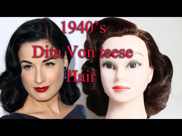 1940's Dita Von Teese inspired hair by Yasmine Alom