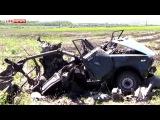 «ВАЗ» с тремя людьми подорвался на противотанковой мине под Иловайском