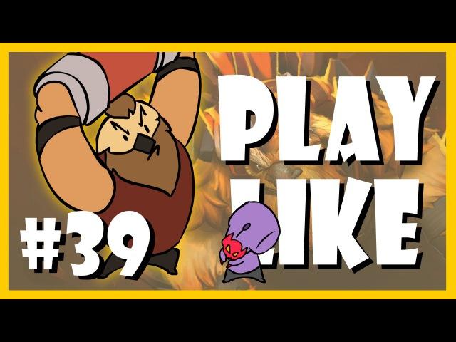 39 Play like EARTHSHAKER (Dota 2 Animation)
