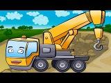 ✔ Betoniarka i Wielki Żuraw | Cement Mixer and Big Crane | Bajki dla dzieci Kompilacja