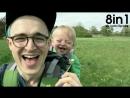 Мальчик сидит за спиной у папы и смеётся над одуванчиком  Buzz and the Dandelions