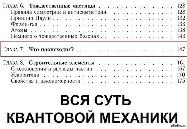 Посмеемся!? - Страница 11 MjrHB26VzS8