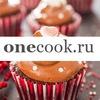 Onecook | Рецепты с фото