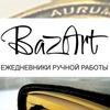 BazArt. Ежедневники из натуральной кожи.