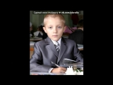 Никита под музыку Дан Балан и Вера Брежнева  - Лепестками слез (Dj Nejtrino feat. Viento &ampamp Mutti Radio mix) Pop music. P