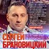 PR - Директор / Пиар Менеджер Музыканта.