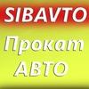 SIB AVTO- Автопрокат Херсон