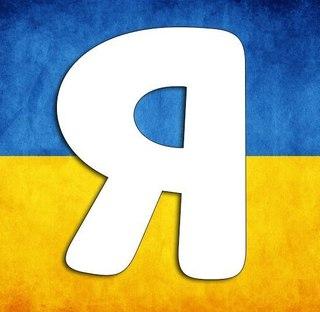 Украинские воины усилили блокпосты и ведут патрулирование на Луганщине, чтобы предотвратить провокации на местных выборах, - Ткачук - Цензор.НЕТ 8480