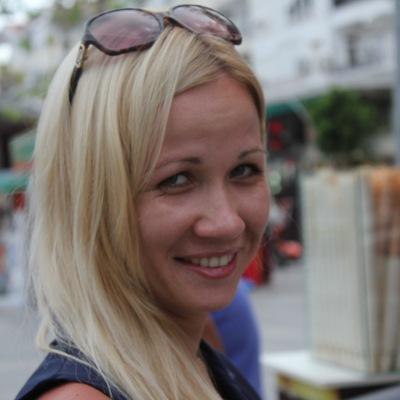 Светлана Надыгина
