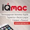 iQmac: iPhone, iPad, iPod, Mac, Watch