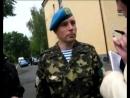Откровения десантников из аэропорта Луганска- было 2 неработающих танка, 6 гаубиц и 8 минометов