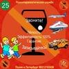 ПСКОВ Лечение алкоголизма в Пскове