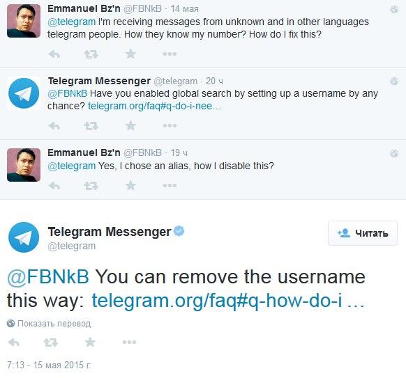 как поменять аватарку в твиттере: