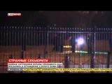 Пьяные охранники Обамы врезались ограждение Белого дома 12.03.15