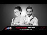 جديد - ديويتو تامر حسنى واليسا |  Duet Tamer Hosny Ft Elissa - House