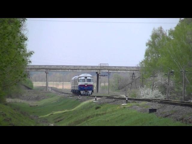 ДР1А-211 рейсом 6894 Горностаевка - Чернигов