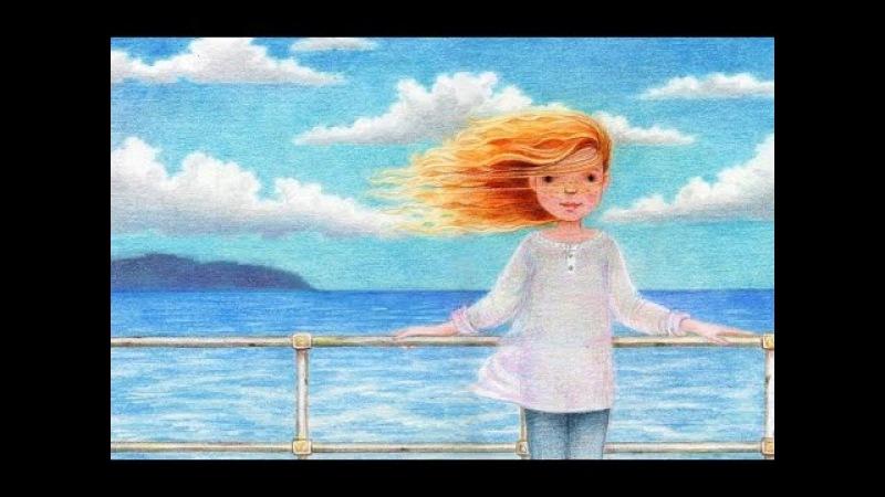 Урок 2. Медитация Внутренний ребенок. Практический курс Медитация. (Дарья Абахтимова)