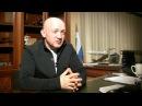 Знаки Судьбы. Интервью П. Свиридова.