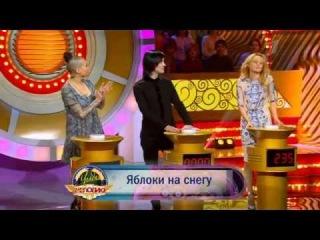 Наргиз Закирова, Елена Максимова и Гела Гуралиа в передаче