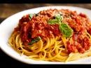 Как приготовить спагетти с соусом А ля Болоньезе простой рецепт